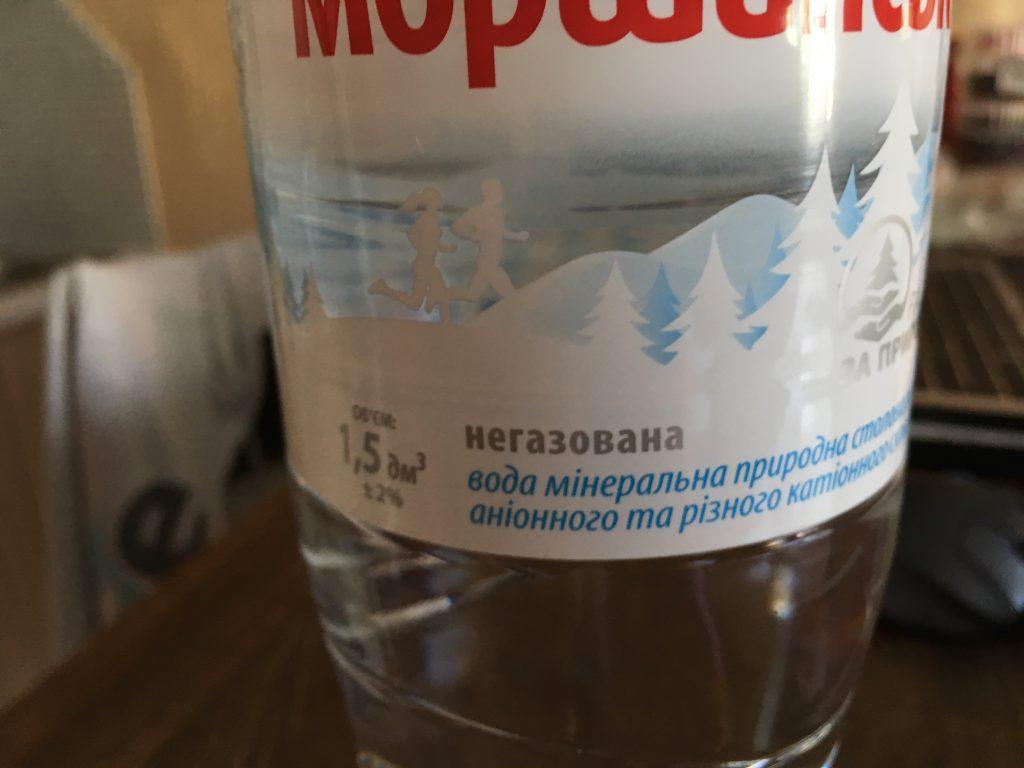 Still water in Ukraine, up close of негазована